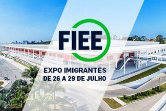 cmcomandos_FIEE